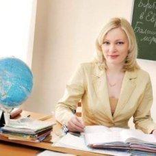 Профессиональная переподготовка и повышение квалификации Педагогическое образование: преподаватель ИСТОРИИ И ОБЩЕСТВОЗНАНИЯ в СПО